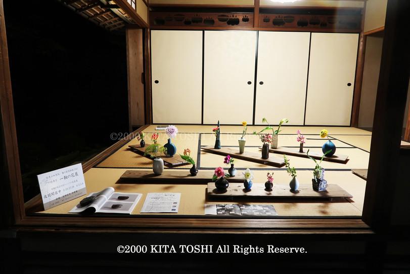 Temple Light-up Designer work Ci21-9 KITA TOSHI