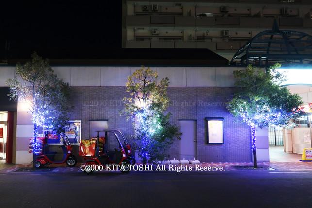Illumination designer KITA TOSHI's work A-4 (lighting designer)