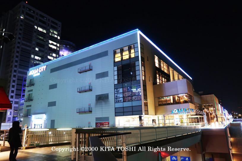 Light-up designer KITATOSHI's work Od4.j