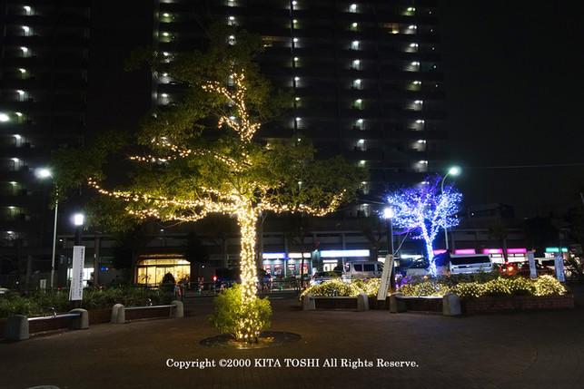 Illumination designer KITA TOSHI's work A2-5 (lighting designer)work (lighting designer)