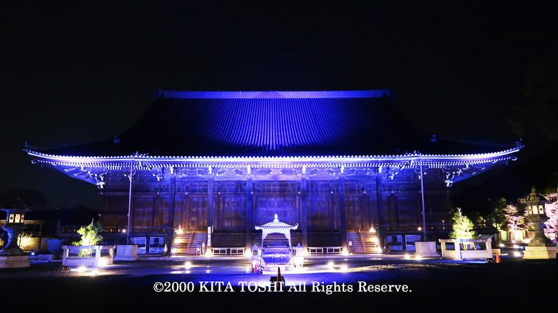 Temple Light-up Designer work Ci21-13 KITA TOSHI