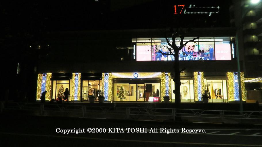 イルミネーションデザイナーのKITA TOSHIのデザイン(照明デザイナー)