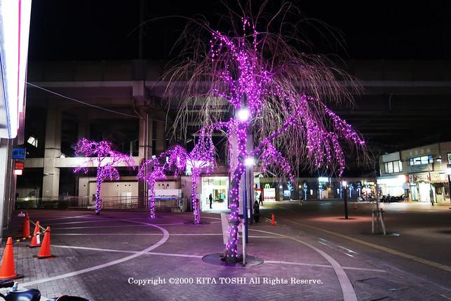 Illumination designer KITA TOSHI's work A2-3 (lighting designer)work (lighting designer)