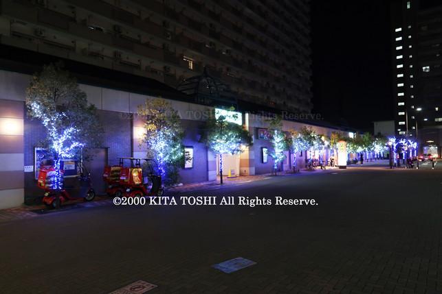 Illumination designer KITA TOSHI's work A-7 (lighting designer)