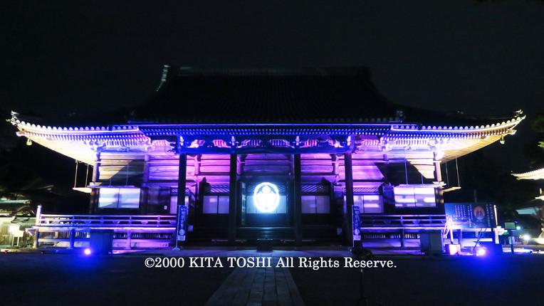 2000_LightupDesignB27_KITATOSHI