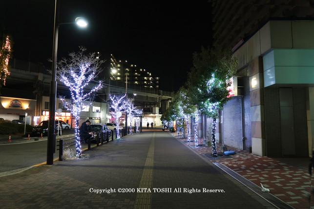 Illumination designer KITA TOSHI's work A2-8 (lighting designer)work (lighting designer)
