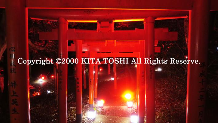 2000_LightupDesigner-Y2_KITATOSHI.jpg