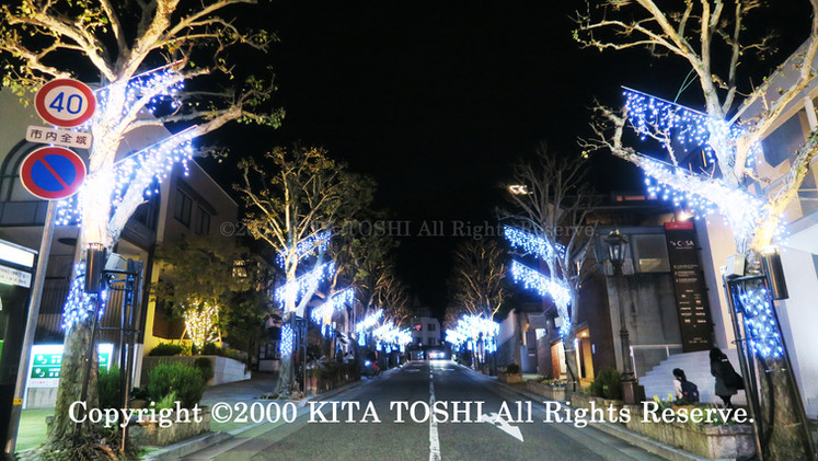 Illumination designer KITA TOSHI's design work 20Ki2 (lighting designer)