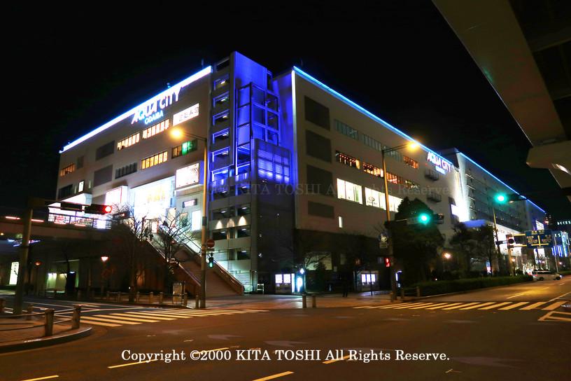 Light-up designer KITATOSHI's work Od6.j