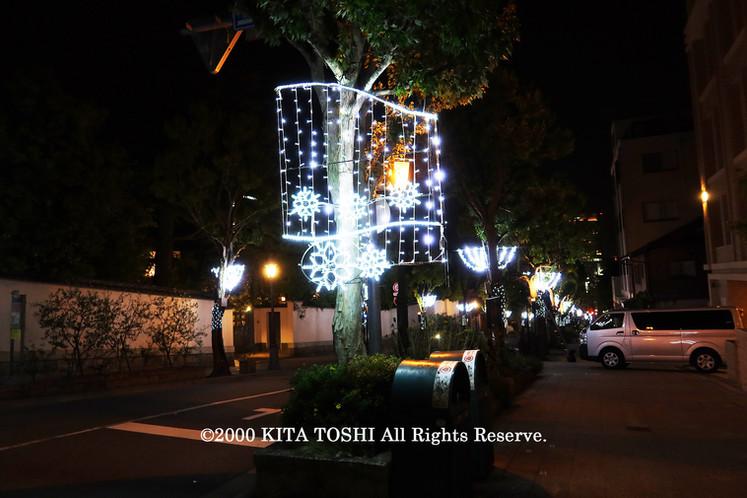 Illumination designer KITA TOSHI's design work 21Ki6 (lighting designer)