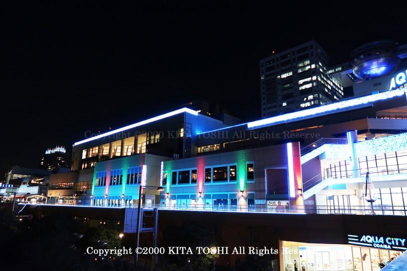 Light-up designer KITATOSHI's work Od1.j