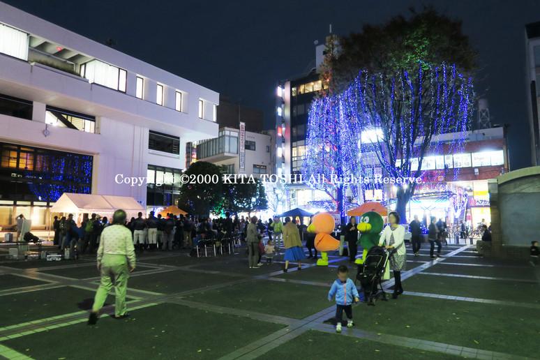 Illumination designer KITA TOSHI work KrS-2 (lighting designer)