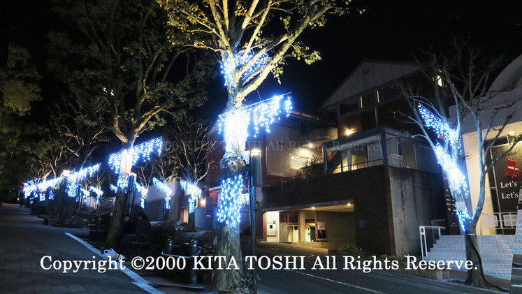Illumination designer KITA TOSHI's design work 20Ki4 (lighting designer)