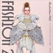 ファッションイラストレーション2018