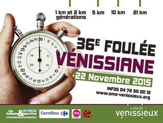 Course à venir : La foulée Vénissiane