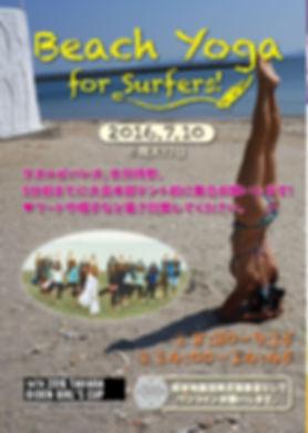 Beach yoga for surfers!