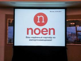 Презентация NOEN в России