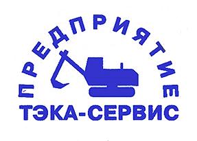 ТЭКА-Сервис 300х225.png