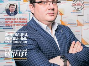 """БИЗНЕС-ДИАЛОГ МЕДИА"" АПРЕЛЬ"