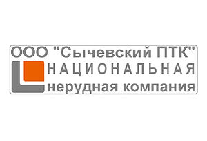 Сычевский птк.jpg