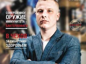 Свежий выпуск журнала Бизнес-Диалог.