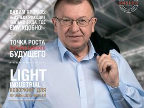 """БИЗНЕС-ДИАЛОГ МЕДИА"" ИЮНЬ"