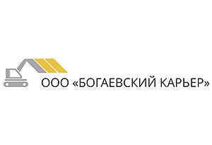 ООО Богаевский карьер 330x225.jpg