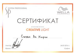 Creative Light 24.07.2016.jpg