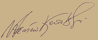 autograf Wacława Kowalskiego