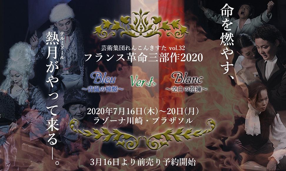 2020francewebb.jpg