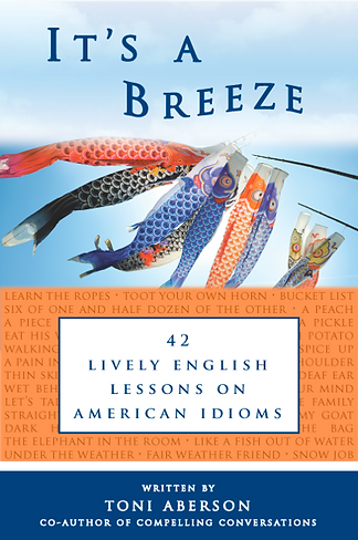 Front cover of It's A Breeze