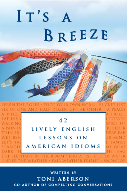 It's A Breeze front cover