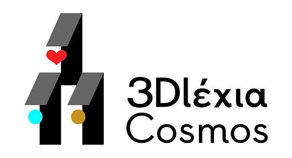 3DLC16_LOGO-black-final.jpg