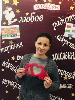Olena Shevchenko