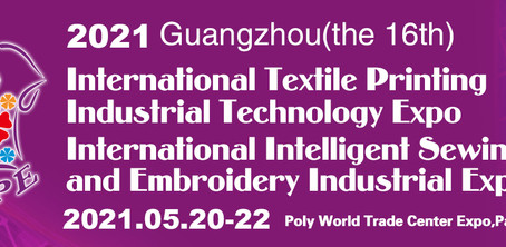 2021 Guangzhou (16th) International Textile Printing Industrial Technology Expo - Booth T005