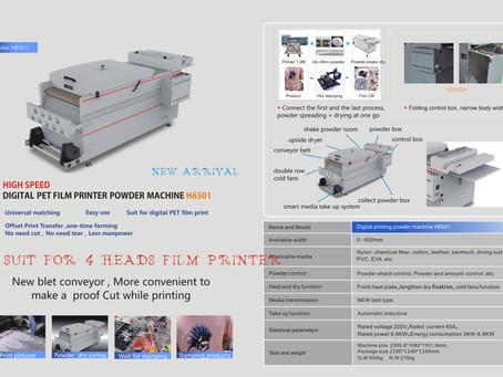 New Digital PET Film Powder Machine (2021)
