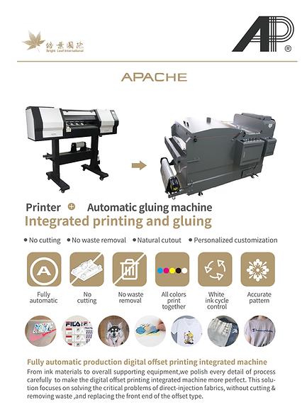 Offset Printer .png