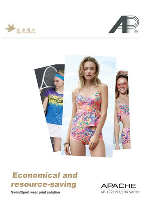 Swim/Sport Wear Print Solution