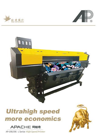 AP-198-196L系列高速打印机英文_画板-1_03.jpg