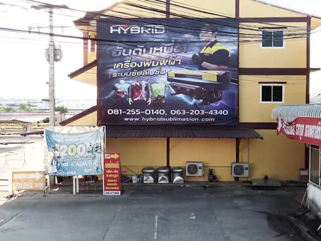 HYBRID - Thailand Convid 19 Event