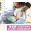 Thumbnail: 初生嬰兒護理班
