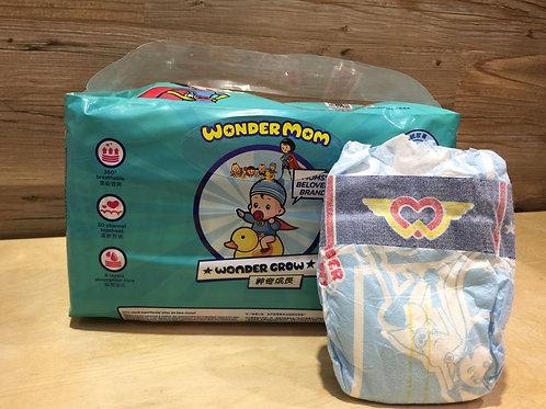 初生嬰兒紙尿片 Newborn Diaper