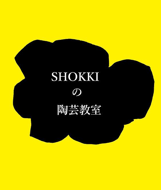 SHOKKI_ad_junbicyu_201907-07.jpg