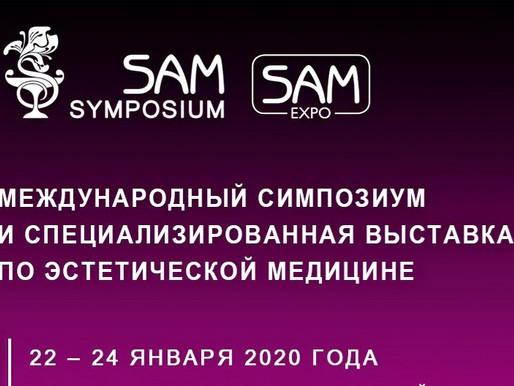 SAM-EXPO 2020 в Москве