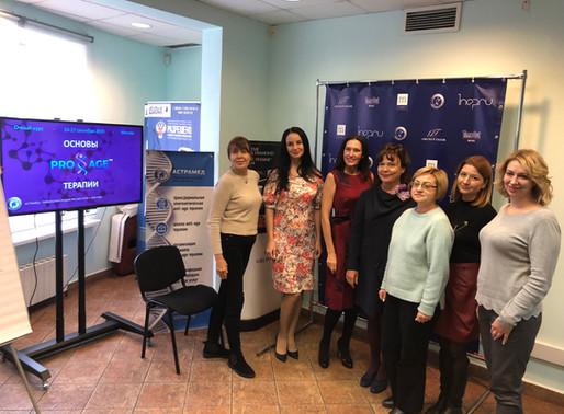 1 курс Школы PRO-AGE специалиста в Москве
