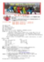 2020雄介キャンプ -_page-0001.jpg