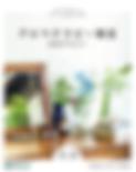 スクリーンショット 2019-03-18 14.32.53.png
