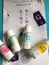 嗅覚反応分析4本シンプルチェックキット