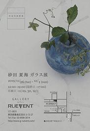 ruevent_edited.jpg