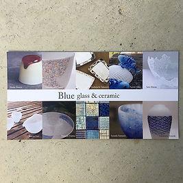 展示のお知らせです。_Blue  glass & ceramic _2017.9